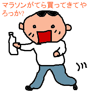 Cocolog_oekaki_2009_07_01_09_42