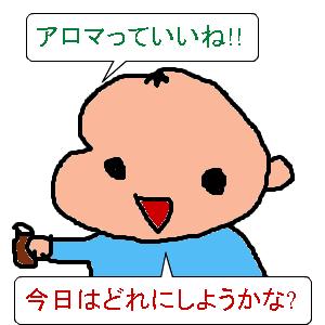 Cocolog_oekaki_2009_08_05_22_17