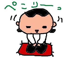 Cocolog_oekaki_2009_12_31_00_20