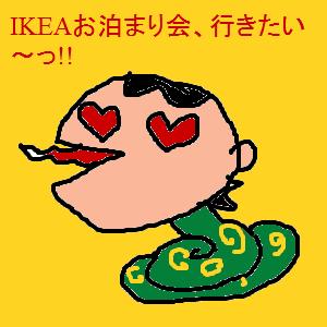 Cocolog_oekaki_2010_02_22_11_49
