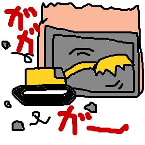 Cocolog_oekaki_2010_09_22_12_41