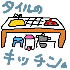 Cocolog_oekaki_2010_10_05_00_11