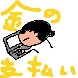Cocolog_oekaki_2010_10_07_01_13