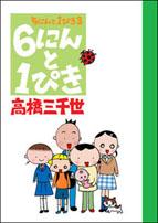 61book_2