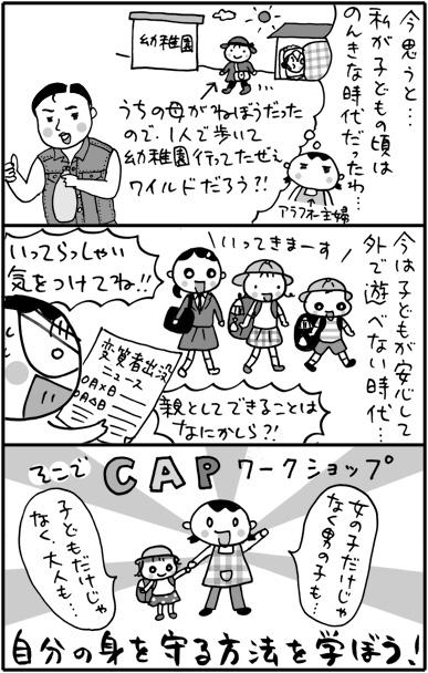 Cap_3